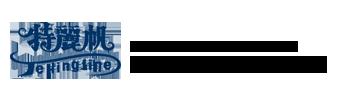 特麗帆企業股份有限公司 | 跑步帶,跑步機,跑步機零件,跑步機配件,跑步帶工廠 Logo